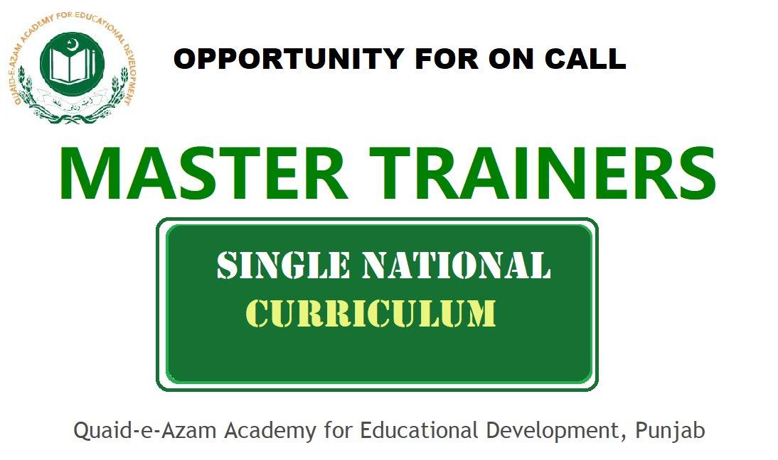 www.qaed.edu.pk/registration Jobs 2021 - Quaid-e-Azam Academy for Educational Development (QAED) Jobs 2021 in Pakistan