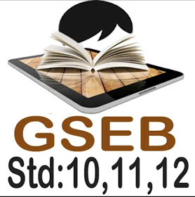 GSEB APP:Very Useful For All Students