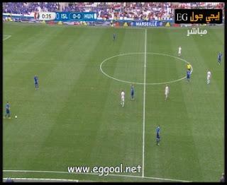مشاهدة مباراة أيسلندا والمجر يوتيوب بث مباشر|السبت 18يونيو ||كأس امم اوروبا