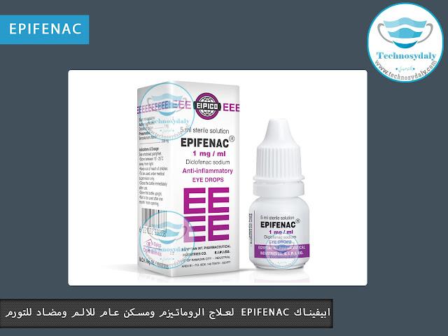 epifenac eye drops