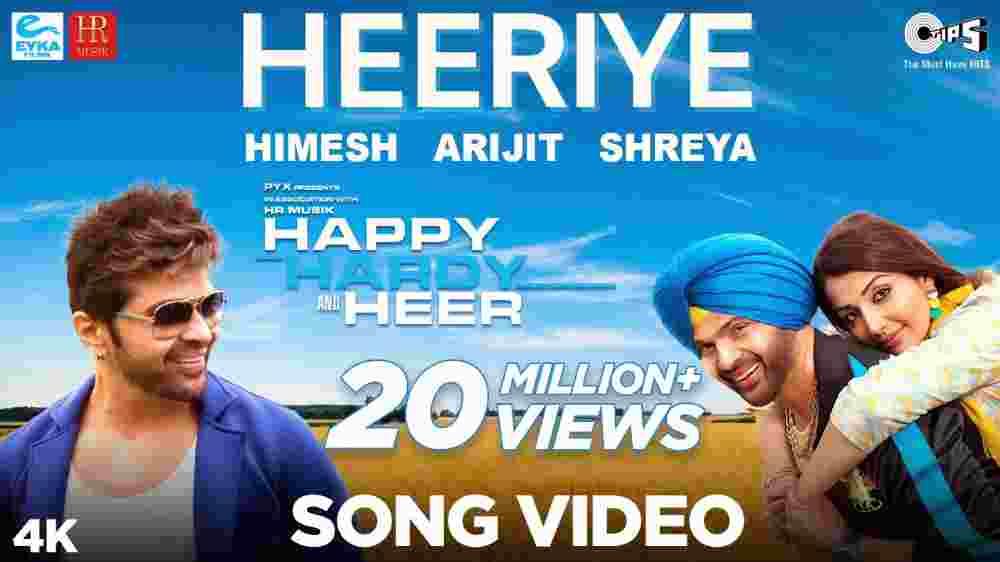 Heeriye Lyrics - Happy Hardy And Heer