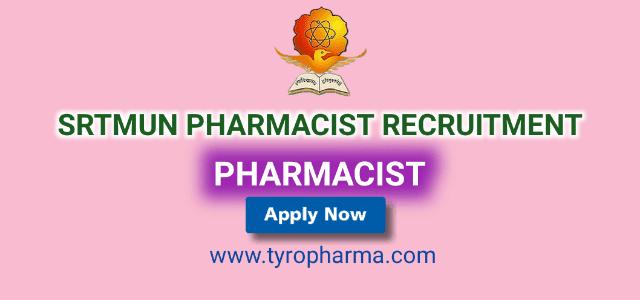 SRTMUN Recruitment 2019: Pharmacist job in Swami Ramanand Teerth Marathwada University