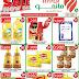 عروض مارس هايبر ماركت الامارات Mar hypermarket UAE حتى 4 ديسمبر