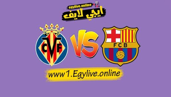 نتيجة   موعد مباراة برشلونة وفياريال اليوم 27 سبتمبر 2020 في الدوري الإسباني والقنوات الناقلة