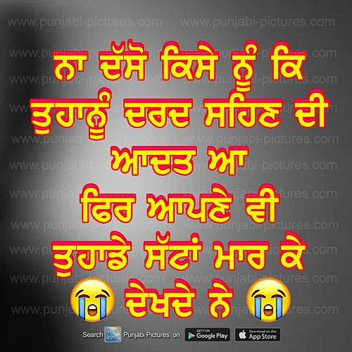Punjabi Sad images whatsapp