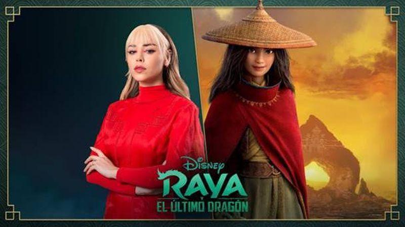 Raya y el Último Dragón