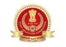 Staff Selection Commission (SSC) स्टाफ सिलेक्शन कमिशन - GD कॉन्स्टेबल पदे भरती