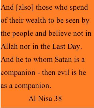 Show off in Quran verses