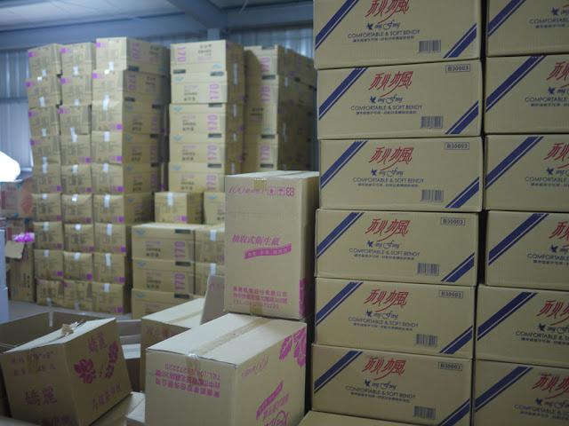 P1260010 - 【熱血採訪】台中食材批發│ 米食家食材通路批發