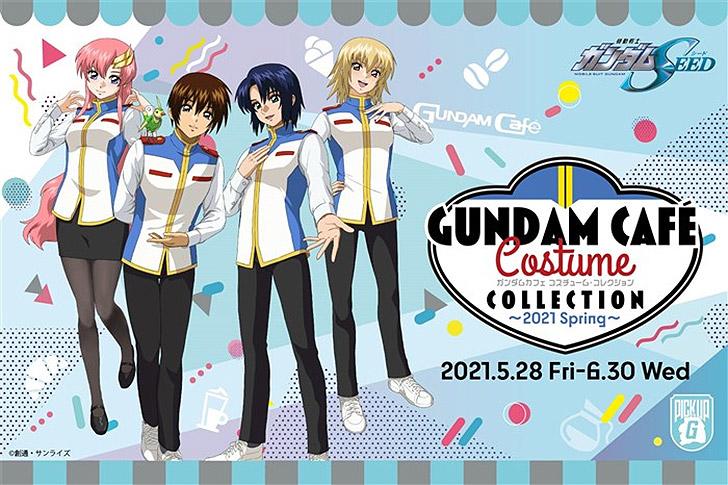GUNDAM Café Costume COLLECTION ~2021 Spring~  - Commento e Retroscena della Key Visual di Ichika
