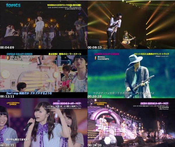 [TV-Variety] JAPAN COUNTDOWN – 2016.09.04