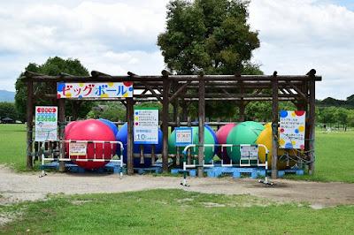 吉野ケ里歴史公園のビッグボール
