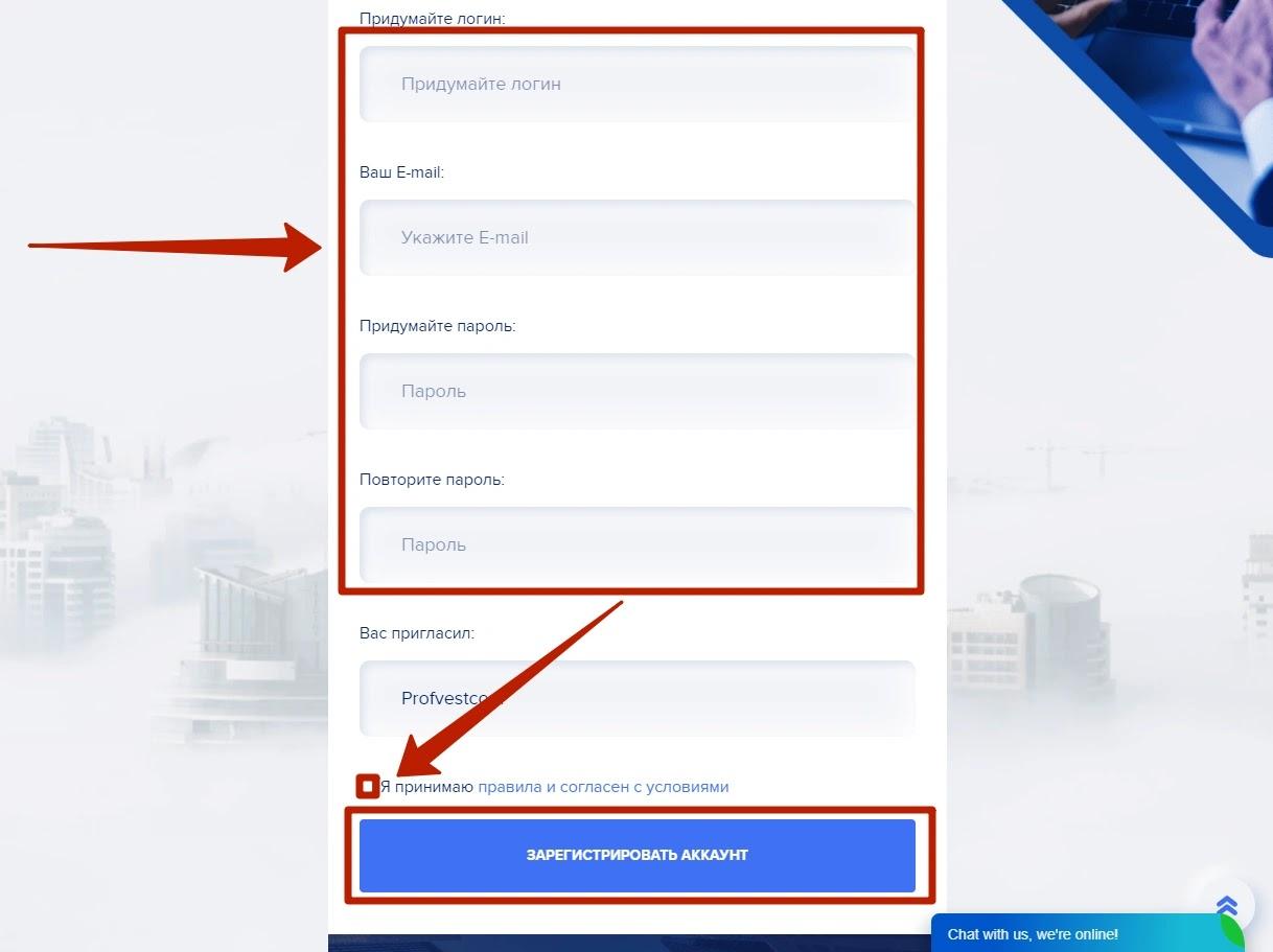 Регистрация в Leton 2