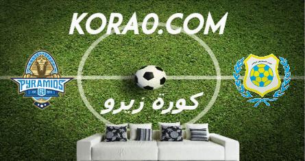 مباراة بيراميدز والإسماعيلي بث مباشر اليوم 24-9-2020 الدوري المصري