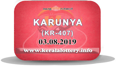 "keralalottery.info, ""kerala lottery result 03 08 2019 karunya kr 407"", 3th August 2019 result karunya kr.407 today, kerala lottery result 03.08.2019, kerala lottery result 3-8-2019, karunya lottery kr 407 results 3-8-2019, karunya lottery kr 407, live karunya lottery kr-407, karunya lottery, kerala lottery today result karunya, karunya lottery (kr-407) 3/8/2019, kr407, 3.8.2019, kr 407, 3.8.2019, karunya lottery kr407, karunya lottery 03.08.2019, kerala lottery 3.8.2019, kerala lottery result 3-8-2019, kerala lottery results 3-8-2019, kerala lottery result karunya, karunya lottery result today, karunya lottery kr407, 3-8-2019-kr-407-karunya-lottery-result-today-kerala-lottery-results, keralagovernment, result, gov.in, picture, image, images, pics, pictures kerala lottery, kl result, yesterday lottery results, lotteries results, keralalotteries, kerala lottery, keralalotteryresult, kerala lottery result, kerala lottery result live, kerala lottery today, kerala lottery result today, kerala lottery results today, today kerala lottery result, karunya lottery results, kerala lottery result today karunya, karunya lottery result, kerala lottery result karunya today, kerala lottery karunya today result, karunya kerala lottery result, today karunya lottery result, karunya lottery today result, karunya lottery results today, today kerala lottery result karunya, kerala lottery results today karunya, karunya lottery today, today lottery result karunya, karunya lottery result today, kerala lottery result live, kerala lottery bumper result, kerala lottery result yesterday, kerala lottery result today, kerala online lottery results, kerala lottery draw, kerala lottery results, kerala state lottery today, kerala lottare, kerala lottery result, lottery today, kerala lottery today draw result"