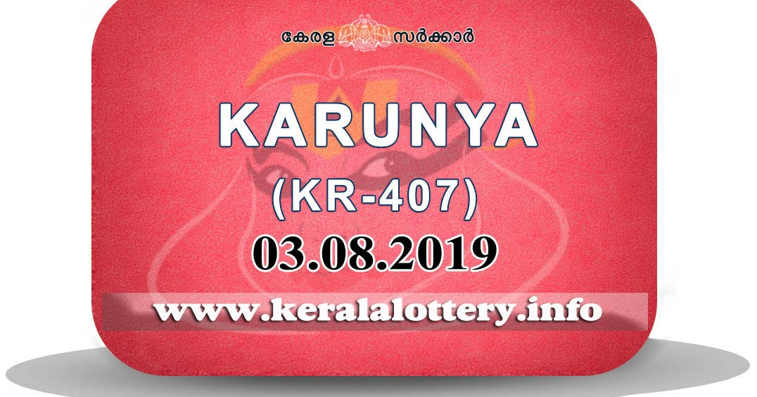 Kerala Lottery Results : 03-08-2019 Karunya KR-407 Result