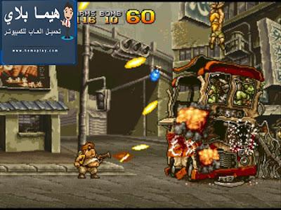 تحميل لعبة حرب الخليج بلاي ستيشن 1 من ميديا فاير