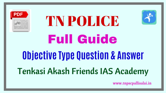 tn police si exam full guide objective type question and answer