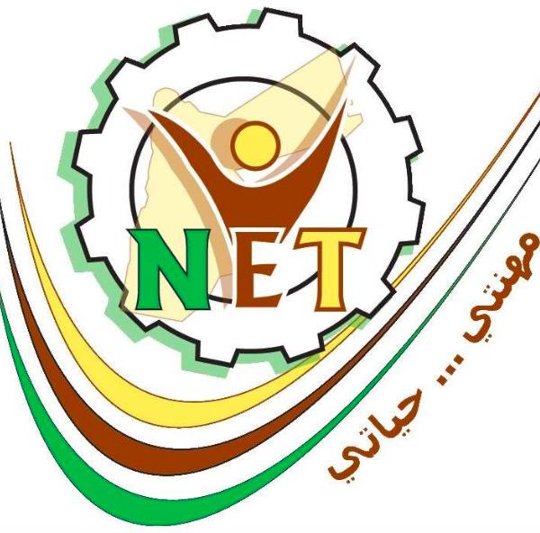 تعلن الشركة الوطنية للتشغيل والتدريب عن توفر فرص تدريب مع ...