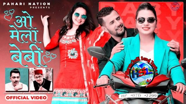 O Mella Baby Song Lyrics - Vicky Chauhan & Mamta Bhardwaj | 2021
