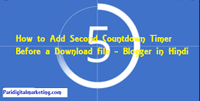 How to Add Second Countdown Timer Before a Download file - Blogger in Hindi