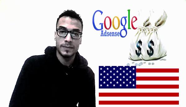 اسرع طريقة للحصول على رقم هاتف امريكي وفتح حساب جوجل ادسنس امريكي