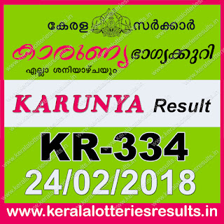 kerala lottery result 24.2.2018, kerala lottery result 24-02-2018, karunya lottery kr 334 results 24-02-2018, karunya lottery kr 334, live karunya lottery kr-334, karunya lottery, kerala lottery today result karunya, karunya lottery (kr-334) 24/02/2018, kr334, 24.2.2018, kr 334, 24.2.18, karunya lottery kr334, karunya lottery 24.2.2018, kerala lottery 24.2.2018, kerala lottery result 24-2-2018, kerala lottery result 24-2-2018, kerala lottery result karunya, karunya lottery result today, karunya lottery kr334, keralalotteriesresults.in-24-2-2018-kr-334-karunya-lottery-result-today-kerala-lottery-results, keralagovernment, result, gov.in, picture, image, images, pics, pictures kerala lottery, kl result, yesterday lottery results, lotteries results, keralalotteries, kerala lottery, keralalotteryresult, kerala lottery result, kerala lottery result live, kerala lottery today, kerala lottery result today, kerala lottery results today, today kerala lottery result, karunya lottery results, kerala lottery result today karunya, karunya lottery result, kerala lottery result karunya today, kerala lottery karunya today result, karunya kerala lottery result, today karunya lottery result, karunya lottery today result, karunya lottery results today, today kerala lottery result karunya, kerala lottery results today karunya, karunya lottery today, today lottery result karunya, karunya lottery result today, kerala lottery result live, kerala lottery bumper result, kerala lottery result yesterday, kerala lottery result today, kerala online lottery results, kerala lottery draw, kerala lottery results, kerala state lottery today, kerala lottare, kerala lottery result, lottery today, kerala lottery today draw result, kerala lottery online purchase, kerala lottery online buy, buy kerala lottery online