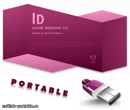 Adobe indesign cc portable download.
