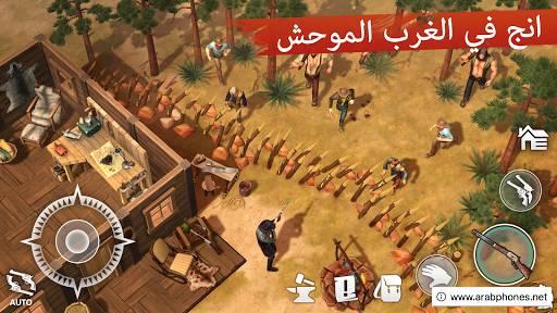 تحميل لعبة Westland Survival مهكرة للأندرويد