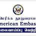 American Embassy, Colombo : Vacancies