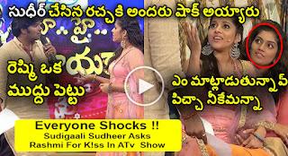 Sudigaali Sudheer Asks Rashmi For K!ss In ATv  Show & Everyone Shocks