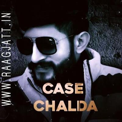 Case Chalda by Guru Maine lyrics