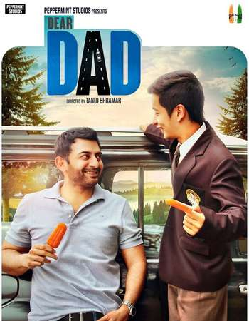 Poster Of Dear Dad 2016 Hindi 700MB pDVD x264 Watch Online Free Download Worldfree4u
