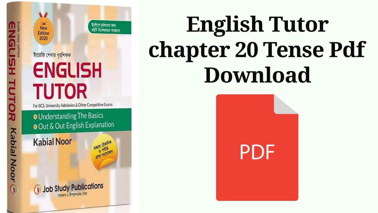 English Tutor Chapter 20-Tense Pdf Download