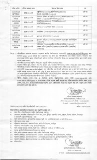 Degree 3rd year exam routine 2019 revised