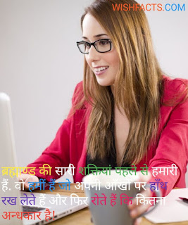Quotes for hard work