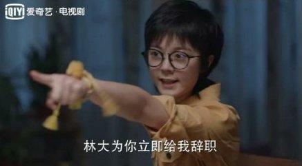 Growing Pains Zhao Jinmai