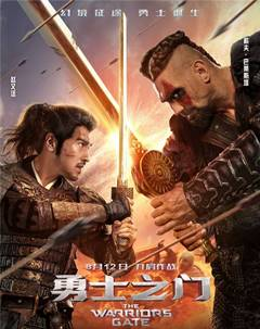Download Warrior's Gate (2016) BluRay 1080p 720p 480p Subtitle English - Indonesia MKV MP4 Free Full Movie www.uchiha-uzuma.com