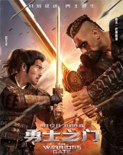 Warrior's Gate (2016) BluRay 1080p 720p 480p