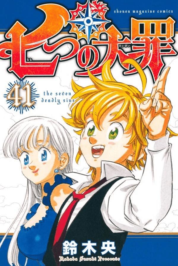 Nanatsu no Taizai: manga will have a new One-shot