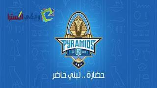 تردد قناه الاهرام سبورت 2018 ahram sport tv على النايل سات