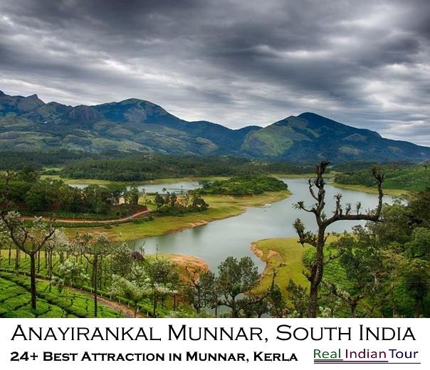 Munnar Attractions : Anayirankal Munnar