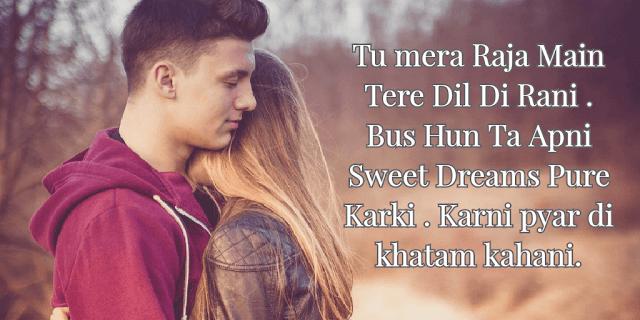 Punjabi status Sad felling, best punjabi lines, love quotes in punjabi