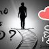 WHO IS GOD ? | SCIENCETALK.IN