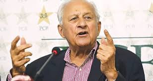 PCB Chairman Press Conference Regarding PSL Spot Fixing Issue