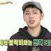 Zico (Block B) fala que faixa principal do comeback do Block B irá surpreender todos