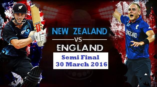 England Vs New Zealand T20 Live Score, Feroz shah Kotla