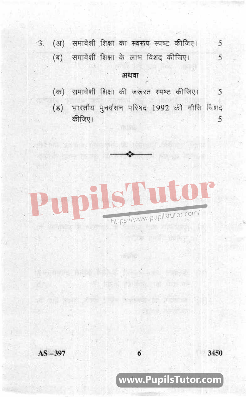 Creating An Inclusive School Question Paper In Hindi