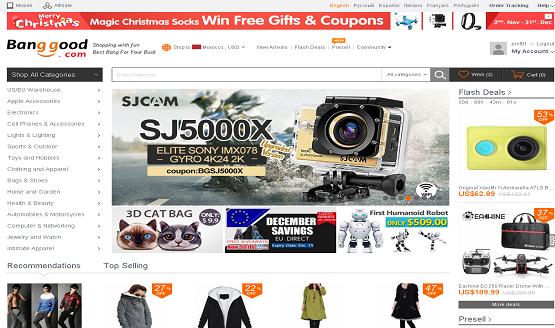 banggood تجربة شراء من موقع افضل مواقع الشراء التسوق الانترنت 2016 2015