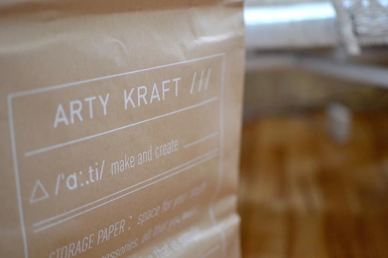 Paper bag grand format- Pimkie